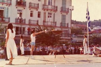 Πριν 45 χρόνια: Από τους βραχότοπους της Κοζάνης στον 10ο Διεθνή Μαραθώνιο των Αθηνών!…