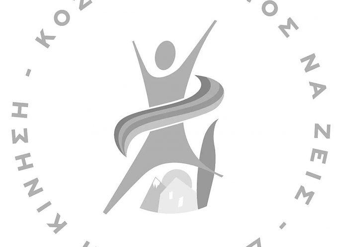 Κοζάνη Τόπος Να Ζεις : Σε κάθε δύσκολη στιγμή η Δημοτική Αρχή επιλέγει την δια περιφοράς λειτουργία του Δημοτικού Συμβουλίου