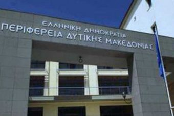 """Χρηματοδότηση 10 έργων βελτίωσης της διαχείρισης των υδατικών πόρων σύμφωνα  με το σχέδιο διαχείρισης λεκανών απορροής της Περιφέρειας, προϋπολογισμού 3,9 εκ. ευρώ,  από το Επιχειρησιακό Πρόγραμμα """"Δυτική Μακεδονία"""" 2014-2020"""