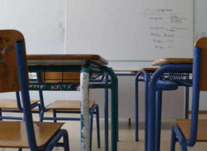 Επαναλειτουργία της δια ζώσης εκπαίδευσης σε νηπιαγωγεία, δημοτικά και γυμνάσια από Δευτέρα- Τι ισχύει με τα self test