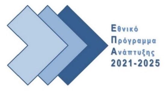 Ενημέρωση πολιτών και φορέων για το Περιφερειακό Πρόγραμμα Ανάπτυξης Δυτικής Μακεδονίας 2021-2025 | Ο Χρόνος : xronos-kozanis.gr