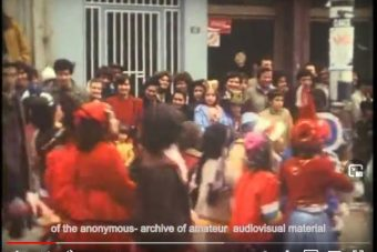 Αποκριά στην Κοζάνη τη δεκαετία του 80′- Μοναδικό βίντεο ντοκουμέντο