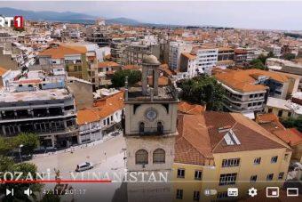 "H Κοζάνη ""πρωταγωνιστεί""  σε τουρκικό κατασκοπευτικό θρίλερ"