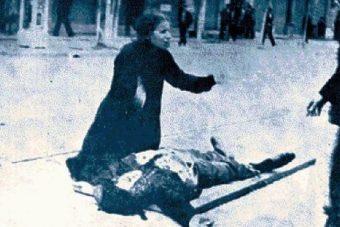 Θεσσαλονίκη 9η Μάη 1936. Ο εφιάλτης της 4ης Αυγούστου και της διεθνούς του φασισμού. Toυ Στέφανου Πράσσου