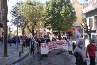 Aπεργιακή συγκέντρωση και πορεία για την εργατική Πρωτομαγιά στην Κοζάνη