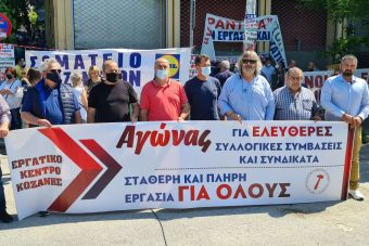 Μήνυμα εστάλη: όχι στις διατάξεις που διαβάλουν τις εργασιακές σχέσεις- Το ΕΚΝΚ συμμετείχε στην απεργιακή κινητοποίηση της Θεσσαλονίκης