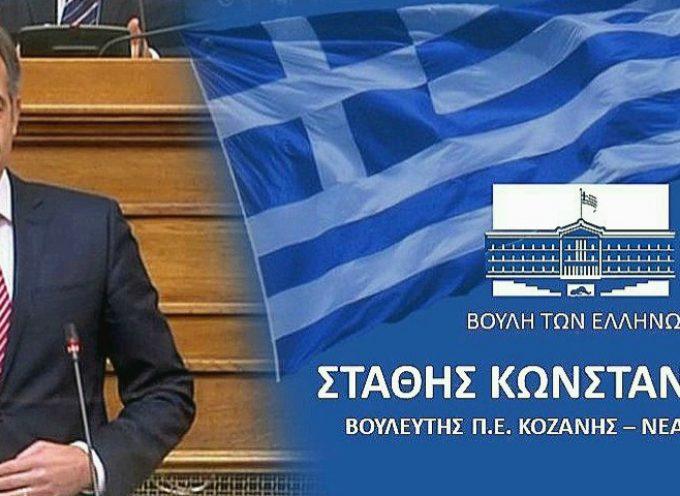 Ομιλία του Στάθη Κωνσταντινίδη, Βουλευτή Π.Ε. Κοζάνης, στο ν/σ για την Προστασία της Εργασίας στην Ολομέλεια της Βουλής