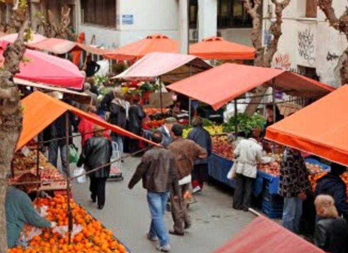 Δήμος Κοζάνης: Με 100% πληρότητα η λειτουργία των  λαϊκών αγορών