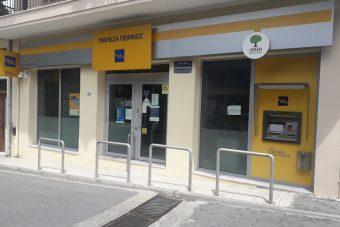 Ψήφισμα για τη λειτουργία της Τράπεζας Πειραιώς στο Βελβεντό