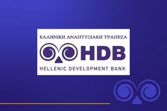 Κατατέθηκαν οι πρώτες αιτήσεις από επιχειρήσεις της Περιφέρειάς μας για δάνεια κεφαλαίου κίνησης από το Ταμείο Ανάπτυξης Δυτικής Μακεδονίας (ΤΑΔΥΜ)