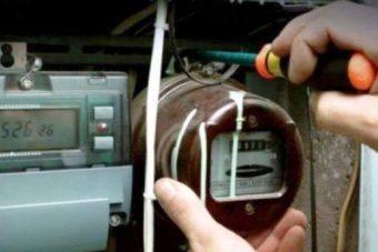 Επανασύνδεση ηλεκτρικού ρεύματος σε πολίτες του Δήμου Εορδαίας με χαμηλά εισοδήματα