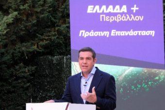 Αλέξης Τσίπρας για Δυτική Μακεδονία: Δεσμευόμαστε για τη θεσμοθέτηση ρήτρας μηδενικού ελλείμματος ρυθμών ανάπτυξης και θέσεων εργασίας, με συγκεκριμένο και ρεαλιστικό σχέδιο μετάβασης