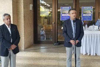 Εκδήλωση απολογισμού έργων και δράσεων της ΠΕ Κοζάνης
