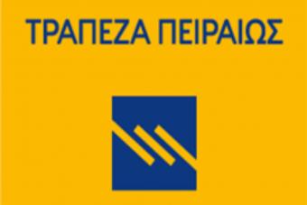 Διαμαρτύρονται τα Σέρβια για το επικείμενο κλείσιμο του καταστήματος της Πειραιώς