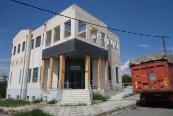 Σε αστυνομικό τμήμα μετατρέπεται το πρώην Ειρηνοδικείο Σερβίων- Εντάχθηκε στο ΕΑΠ
